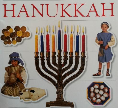 Children's kit of Hanukka magnetic pieces, production details unknown.