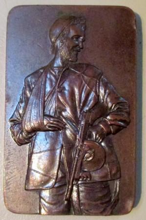 Prisoner of War Fund, medallion, 1941-2. Collection of Leon Rowbell.